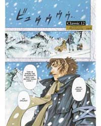 Shin Angyo Onshi 23 : Ondal and Pyeongga... Volume Vol. 23 by Youn, In-wan