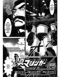 Shin Mazinger Zero 2 : 2 Volume Vol. 2 by Yoshiaki, Tabata