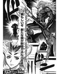 Shin Mazinger Zero 4 : 4 Volume Vol. 4 by Yoshiaki, Tabata