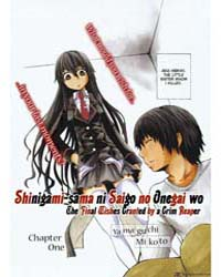 Shinigami-sama Ni Saigo No Onegai Wo 1 Volume Vol. 1 by