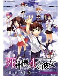 Shinigami-sama to 4-nin No Kanojo 1 Volume No. 1 by Shin, Suyama