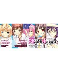 Shinigami-sama to 4-nin No Kanojo 4 Volume No. 4 by Shin, Suyama