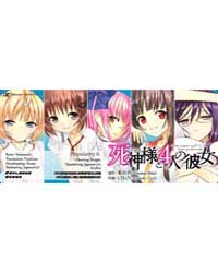 Shinigami-sama to 4-nin No Kanojo 6 Volume No. 6 by Shin, Suyama