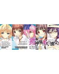 Shinigami-sama to 4-nin No Kanojo 8 Volume No. 8 by Shin, Suyama