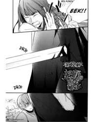 Shinigamihime No Saikon 12 Volume No. 12 by Meiya, Onogami