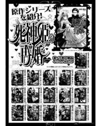Shinigamihime No Saikon 13: End Volume No. 13 by Meiya, Onogami