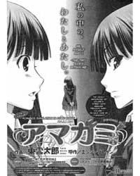 Shinonome Amagami 11: Isolation Volume Vol. 11 by Fujisaki
