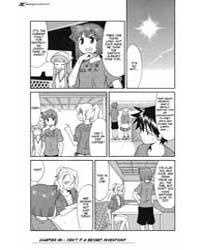 Shinryaku Ika Musume 94 Volume Vol. 94 by Anbe, Masahiro