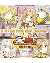 Shinshi Doumei Cross 37 Volume Vol. 37 by Tanemura, Arina