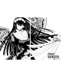 Shinyaku Ookami Ga Kuru 7: Der Meister Volume Vol. 7 by Hanamaru, Nanto