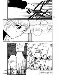 Shion No Ou 8 Volume Vol. 8 by Masaru, Katori