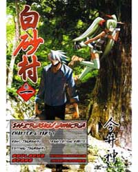 Shirasunamura 1 Volume No. 1 by Kami, Imai