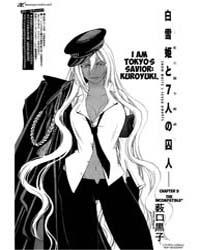 Shirayukihime to 7-nin No Shuujin 9 Volume No. 9 by Kuroko, Yabuguchi