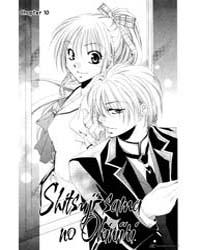 Shitsuji-sama No Okiniiri 10 Volume Vol. 10 by Rei, Izawa