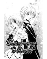 Shitsuji-sama No Okiniiri 4 Volume Vol. 4 by Rei, Izawa