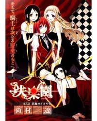 Shitsurakuen 9 Volume Vol. 9 by Naomura, Tooru