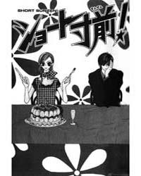 Short Sunzen 5: 5 Volume Vol. 5 by Sakurai, Susugi