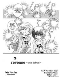 Shoujo Shounen 38: Vol 5 Ch1 Secret Plan Volume Vol. 38 by Yabuuchi, Yu