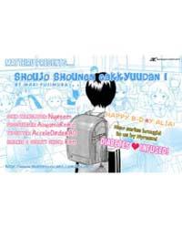 Shoujo Shounen Gakkyuudan 1 Volume No. 1 by Mari, Fujimura