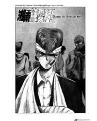 Shounan Junai Gumi 10: Street Fighters Volume Vol. 10 by Fujisawa, Tohru