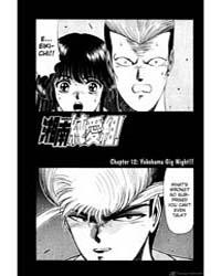 Shounan Junai Gumi 11: Arrogant Wolf Volume Vol. 11 by Fujisawa, Tohru
