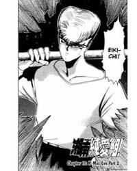 Shounan Junai Gumi 16: Xmas Eve 1 Volume Vol. 16 by Fujisawa, Tohru