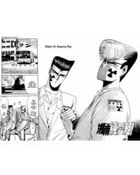 Shounan Junai Gumi 24: Unexpected Outcom... Volume Vol. 24 by Fujisawa, Tohru