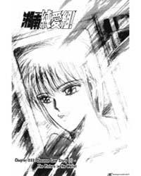 Shounan Junai Gumi 32: Comedy Public Bat... Volume Vol. 32 by Fujisawa, Tohru