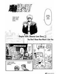 Shounan Junai Gumi 33: Shounan Love Stor... Volume Vol. 33 by Fujisawa, Tohru