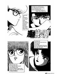 Shounan Junai Gumi 39: Kaoru's Secret Volume Vol. 39 by Fujisawa, Tohru