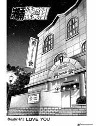 Shounan Junai Gumi 66: for the Time We H... Volume Vol. 66 by Fujisawa, Tohru