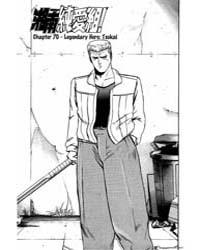 Shounan Junai Gumi 7: Onibaku Legend Volume Vol. 7 by Fujisawa, Tohru