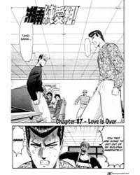 Shounan Junai Gumi 86: Love Game Volume Vol. 86 by Fujisawa, Tohru