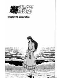 Shounan Junai Gumi 9: Dangerous Love Volume Vol. 9 by Fujisawa, Tohru