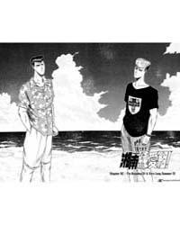 Shounan Junai Gumi 91: a Dangerous Summe... Volume Vol. 91 by Fujisawa, Tohru