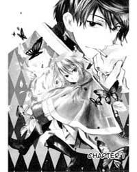 Shounen Hakaryuudo 1 Volume Vol. 1 by Kikuta, Yui
