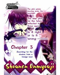 Shounen Onmyouji 3: 3 Volume Vol. 3 by Asagi, Sakura