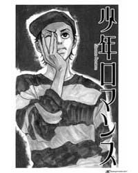 Shounenshoujo Romance 10: 10.1 Volume Vol. 10 by Asakura, George