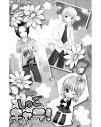 Shugo Chara 21 Volume Vol. 21 by Peach-pit