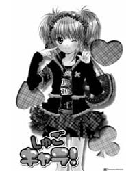 Shugo Chara 23 Volume Vol. 23 by Peach-pit