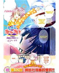 Shugo Chara 30 Volume Vol. 30 by Peach-pit