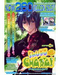 Shugo Chara 42 Volume Vol. 42 by Peach-pit