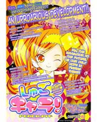 Shugo Chara 45 Volume Vol. 45 by Peach-pit