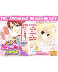Shugo Chara Encore 1: the Story Volume Vol. 1 by Peach-pit