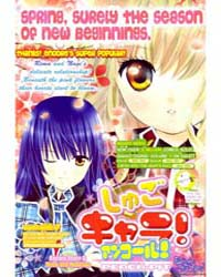 Shugo Chara Encore 2: Rima and Nagihiko Volume Vol. 2 by Peach-pit
