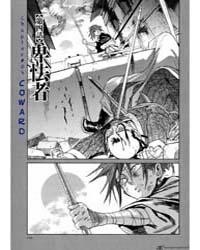 Shut Hell 4: Coward Volume Vol. 4 by Ito, Yu