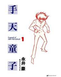 Shutendouji 1 Volume Vol. 1 by Go, Nagai