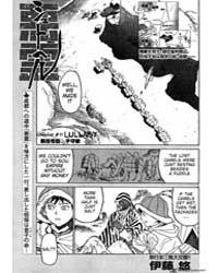 Shuto Heru 11 : 11 Volume Vol. 11 by Ito, Yu