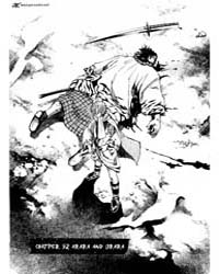 Sidooh 92: Arara and Urara Volume Vol. 92 by Takahashi, Tsutomu