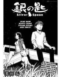 Silver Spoon 12 : Summer Time 2 Volume Vol. 12 by Hiromu, Arakawa